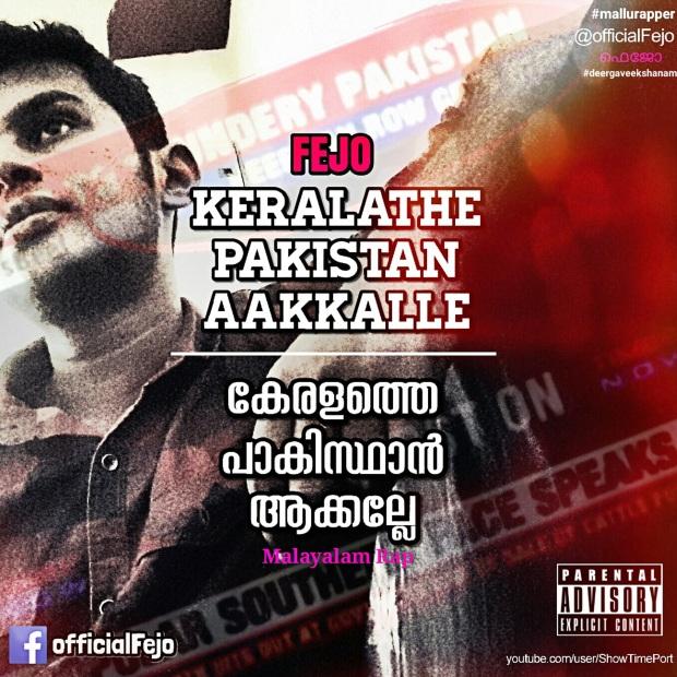 Keralathe Pakistan Aakkalle poster