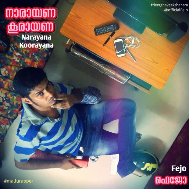 narayana poster
