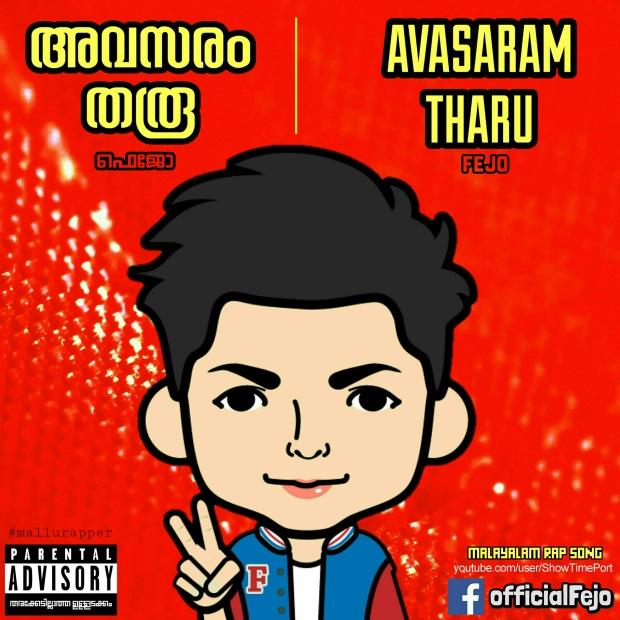 Avasaram Tharu Poster Fejo.jpg